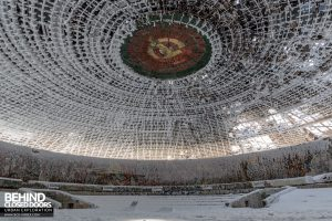 Buzludzha - Entrances into the arena