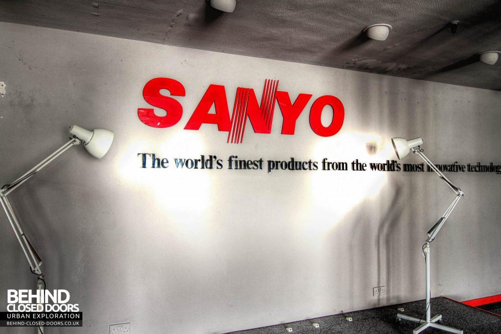 Sanyo Electronics Factory - Main Entrance