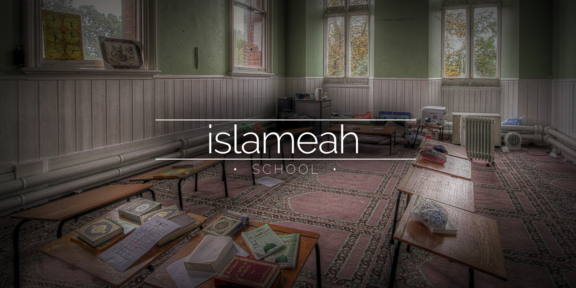 Jameah Islameah School