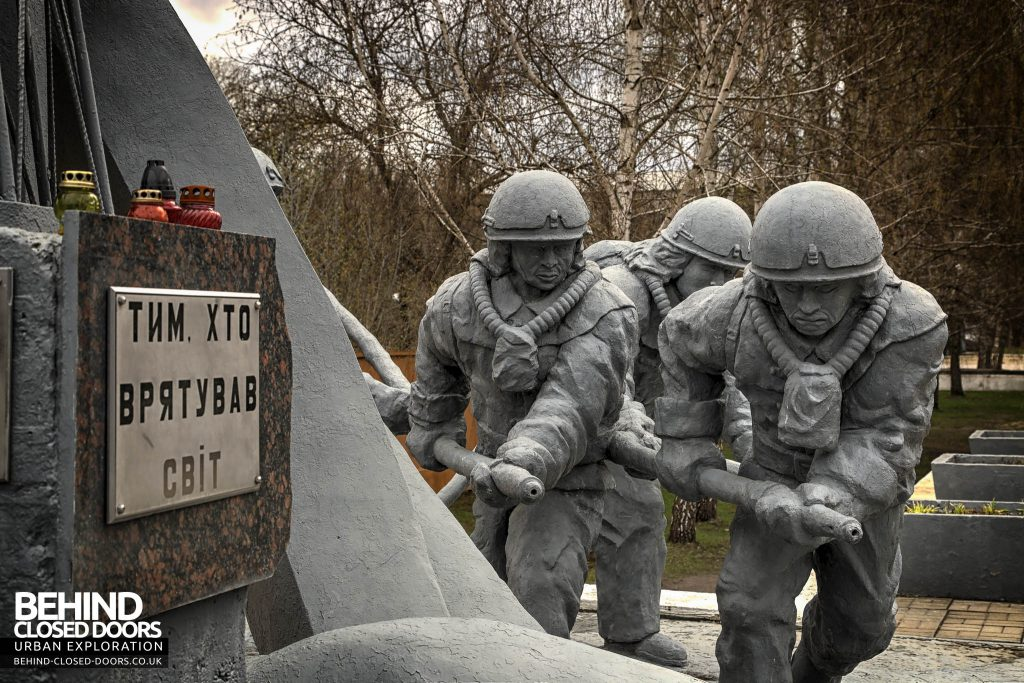 Chernobyl Nuclear Power Plant - Details on the fire-fighters monument