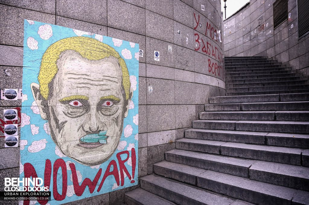 No War - Poster