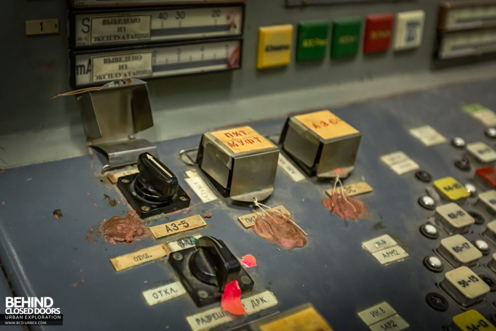 Chernobyl Power Plant - The infamous AZ-5 button (labelled A3-5 in Russian)