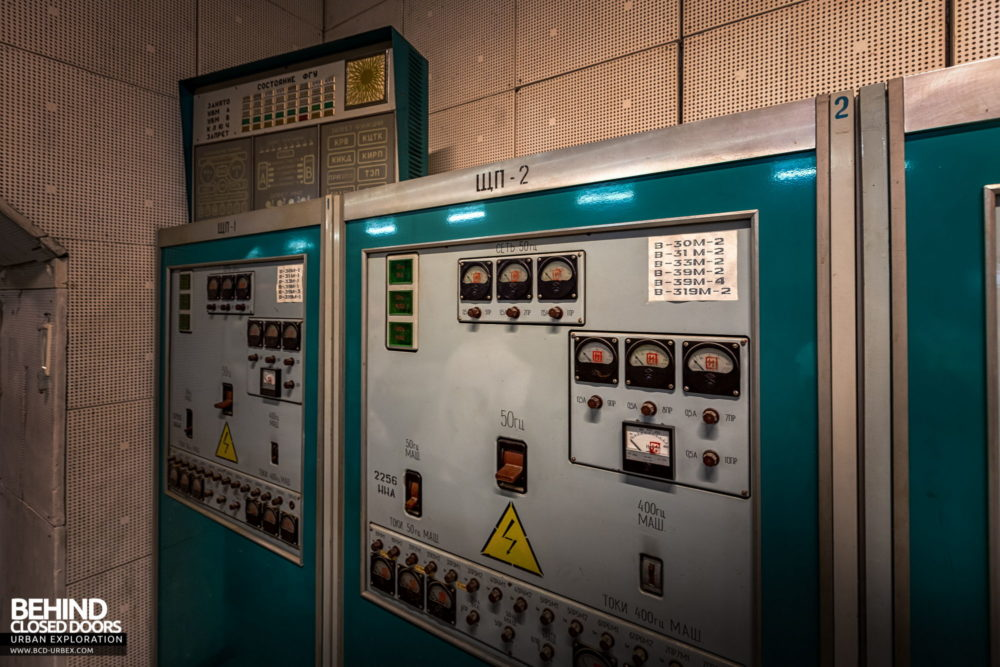 Chernobyl Power Plant - Units 1 and 2 computer power panels