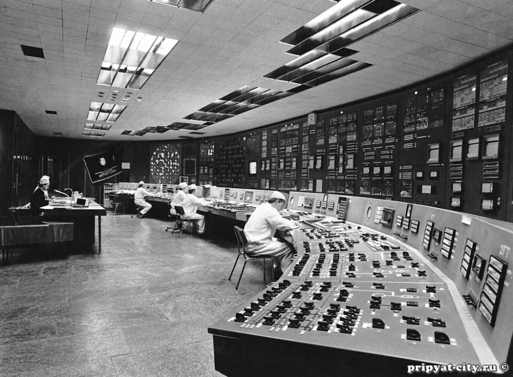 One of the control rooms, sometime before the accident occurred