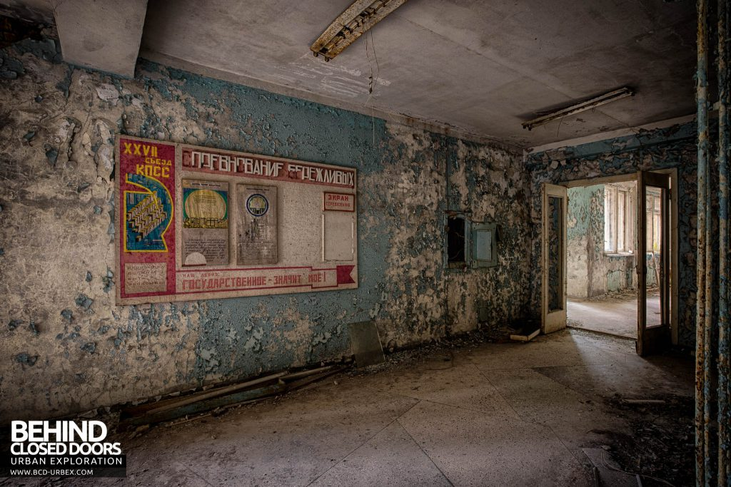 Pripyat Schools and Nurseries - Corridor with large notice board