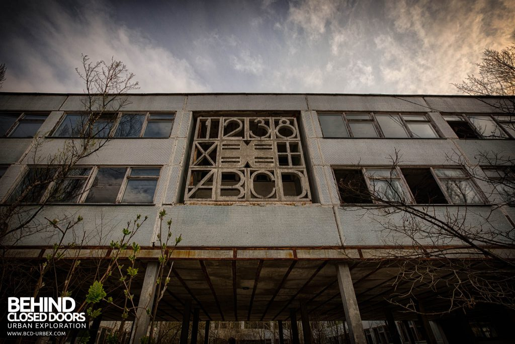 Pripyat Schools and Nurseries - Front of one of the many schools