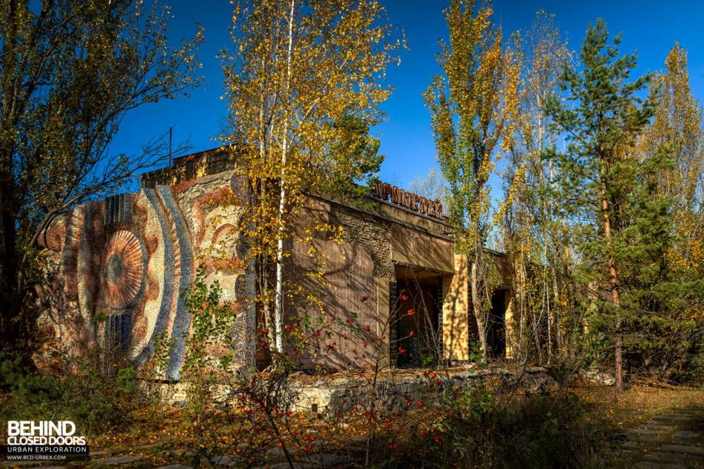 Mosaic on the side of the Prometheus Cinema