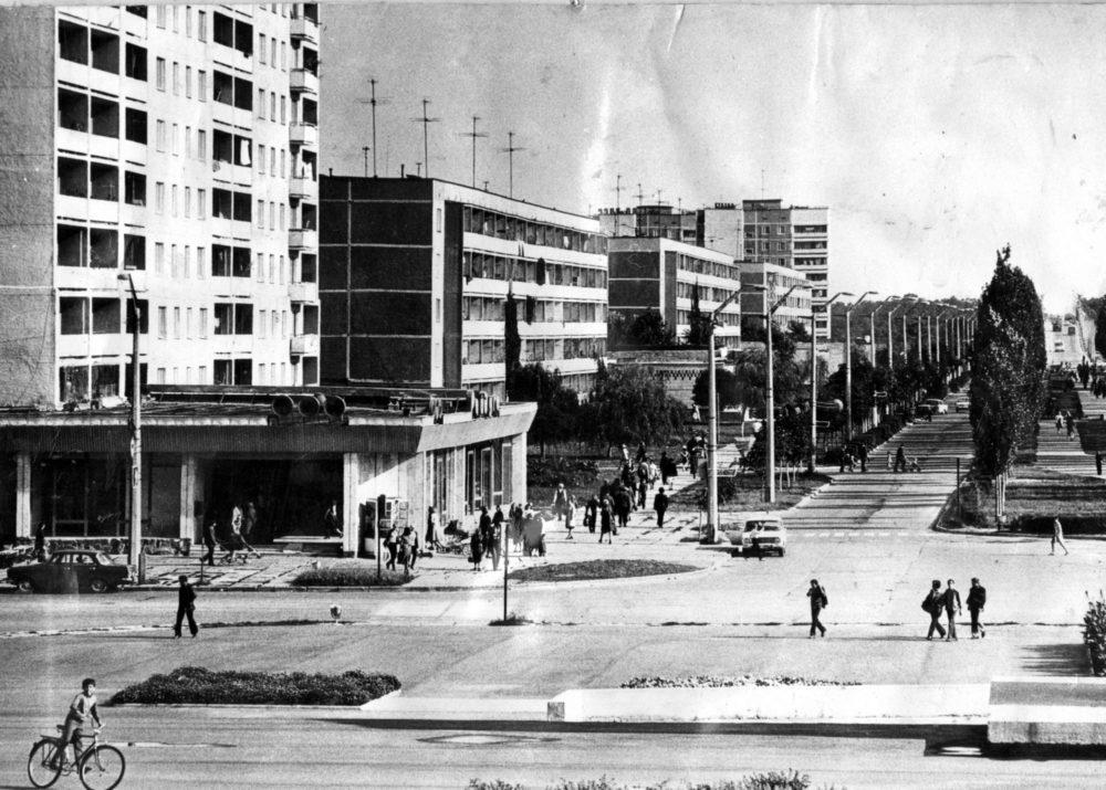 Corner of Kurchatov Street and Lenin Avenue