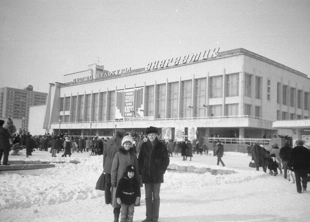 The Palace of Culture on a snowy winter day