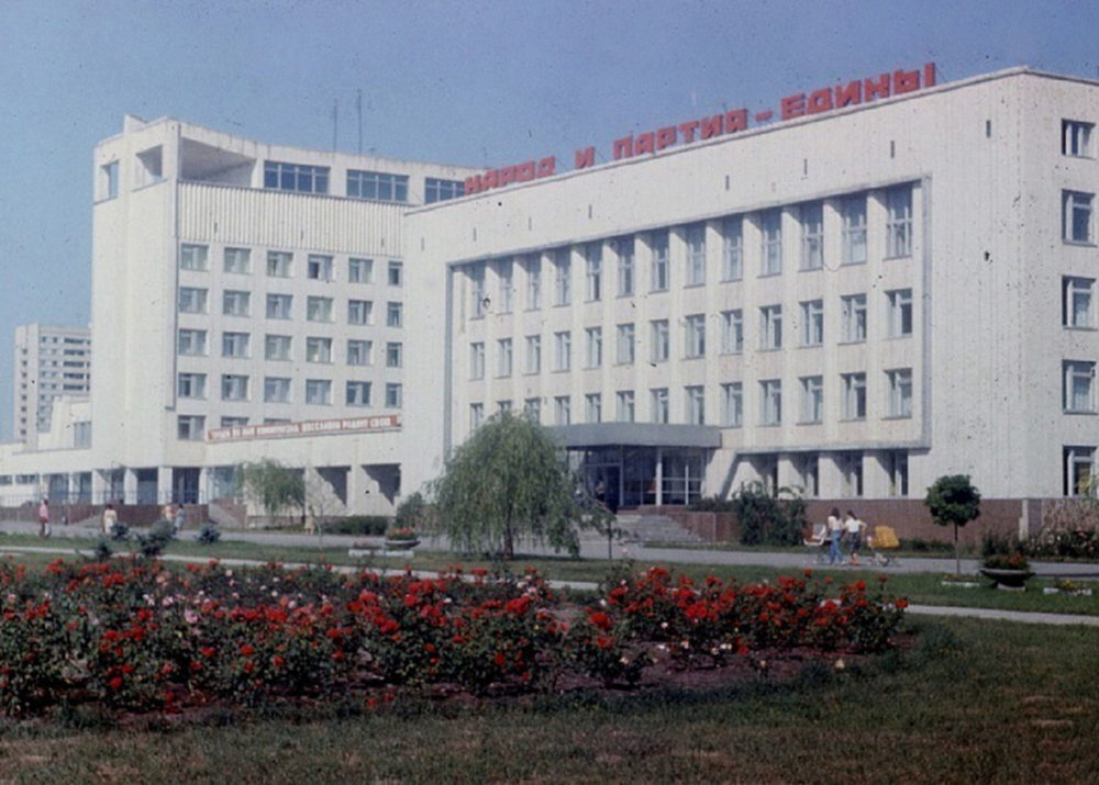 The Polissya Hotel and City Administration building