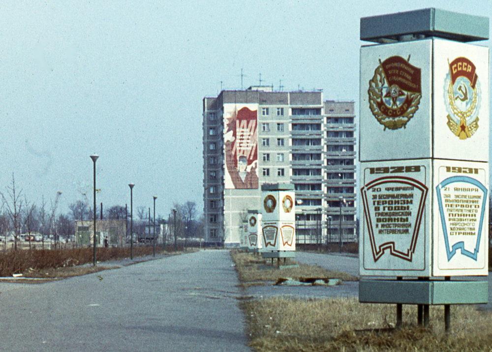Propaganda sign boards in Pripyat